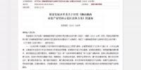 解读丨湘南湘西承接产业转移中的核心关键词 - 湖南红网