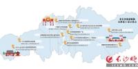 长沙发布首批特色旅游商品购物示范点 - 湖南红网