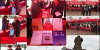 图片1.png - 妇女联