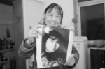 76岁寻找59年前恩人 48斤粮票救了她一家 - 湖南红网