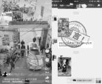 祁东中学生奸杀女生?谣言 警方:视频事发广西钦州 - 湖南红网