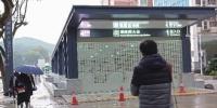 地铁4号线湖南师大站率先竣工验收 - 湖南红网