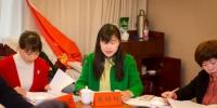 邵阳市妇联召开2019年工作务虚会 - 妇女联