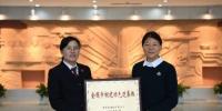 株洲市8家单位和个人喜获全国巾帼建功荣誉称号 - 妇女联