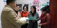 """""""星城家事""""长沙市婚姻家庭调适服务项目获省妇联评估组好评 - 妇女联"""