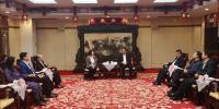 何报翔副省长会见中非中拉基金执行董事韩红梅一行 - 商务厅