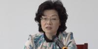 长沙市妇联召开机关及所属事业单位深化改革工作动员会 - 妇女联