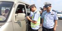 6月15日0点开始,岳阳市公安局交警支队及各大队启动交通安全整治攻坚战。 - 新浪湖南