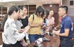 """长沙市妇联启动""""关心下一代家庭教育中国行""""家庭教育指导师公益培训进机关活动 - 妇女联"""