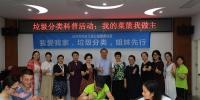 市委副书记朱健深入长沙市妇联调研指导工作 - 妇女联