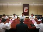 何报翔副省长拜访国家国际发展合作署 - 商务厅