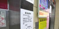 8月18日,长沙他城小区,故障电梯已经停运,等待维保公司检修。图/记者杨旭 - 新浪湖南