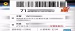 15万包裹被德邦快递员销毁仅赔300元 女顾客痛哭 - 新浪湖南