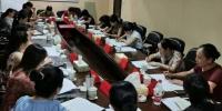 部署重点工作会议.jpg - 妇女联