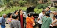 图片2.png - 妇女联