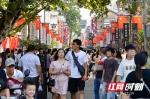 国庆首日,古色古香的太平老街装扮一新,整条街的商铺都插满了国旗。 - 新浪湖南