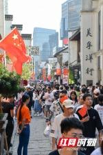 太平老街迎来国庆假期客流高峰。 - 新浪湖南