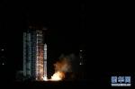 我国成功发射高分十号卫星 用于防灾减灾等领域 - 新浪湖南