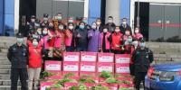 0219,永州市妇联党组书记、主席黄玉芳带队送出首批暖心蔬菜.jpg - 妇女联