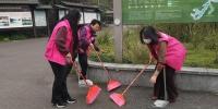 微信图片_20200316113835.jpg - 妇女联
