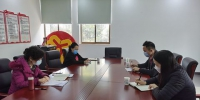 长沙市妇联传达贯彻全市生活性服务业发展座谈会精神 - 妇女联