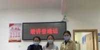 长沙市:手足同心抗击疫情 巾帼助力复工复产 - 妇女联