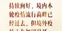 """习近平暮春时节赴浙江 这样阐释""""危""""和""""机""""! - News.HunanTv.Com"""