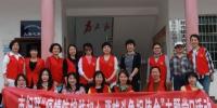 """衡阳市妇联""""衡阳群众""""党员志愿者走访帮扶对象,消费扶贫促增收 - 妇女联"""