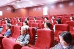 微信图片_20200612004.jpg - 妇女联