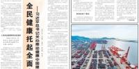 image.png - News.HunanTv.Com