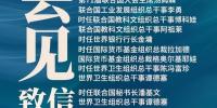 第一报道 | 支持联合国事业,习主席亲力亲为 - News.HunanTv.Com
