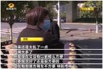 长沙共享电单车要回来了!初定10万台! - 新浪湖南