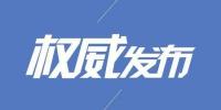 湖南要求对大学新生开设心理健康教育公共必修课 - 新浪湖南