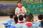 9月2日,长沙市天心区仰天湖桂花坪小学二年级的老师为学生们讲授防疫知识。新华社记者 陈泽国 摄 - 新浪湖南