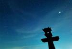 手可摘星辰!快来南岳景区观星河点点 享天地自然 - 新浪湖南
