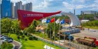 中国(湖南)自由贸易试验区。 尹国富 摄 - 新浪湖南