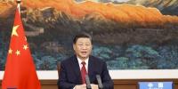 """习近平这六个""""坚持"""",对推动全球发展意义非凡 - News.HunanTv.Com"""